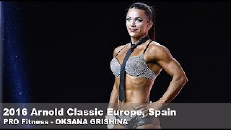 2016 Arnold PRO Classic Europe Fitness OKSANA GRISHINA