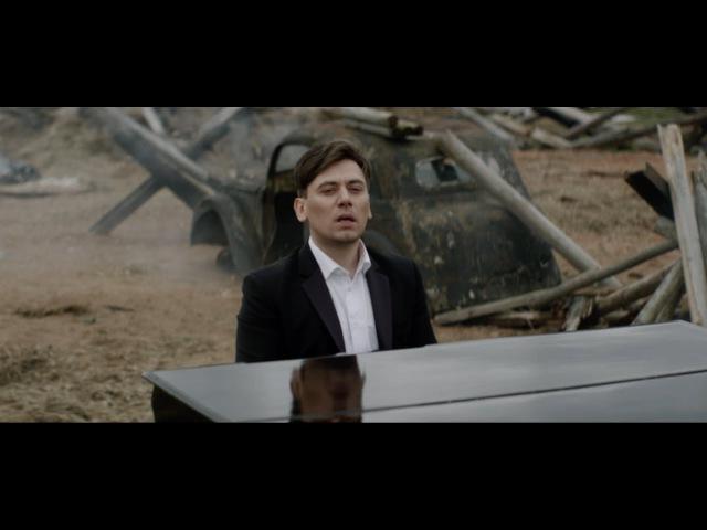 Руслан Алехно – СПАСИБО (OST ПЁС РЫЖИЙ)