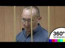 Сегодня в Балашихе суд отправил под арест Олега Яремчука
