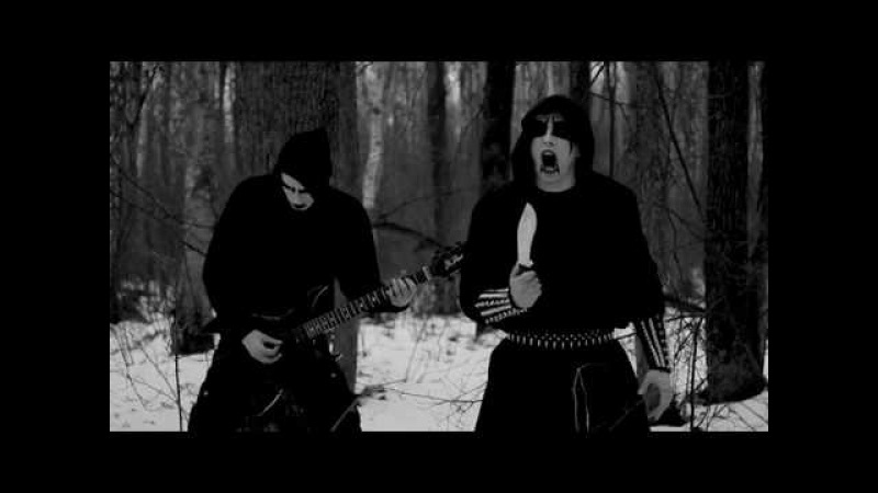 Lycanthropy - Self-Absorption (Official Video)