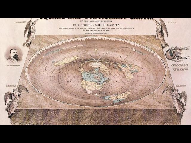 Часть N1 - Устройство Вселенной , Наша Земля не наша и не такая . Нас дурят давно