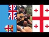 ფიჯელი მორაგბე ქართულად მღერის | Fiji Rugby Player Sings Georgian Song