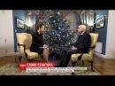 Джон Маккейн дав ексклюзивне інтерв'ю ТСН