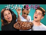 ADULTS REACT TO #SALTBAE MEME COMPILATION (Oddly Satisfying Salt Bae Videos)