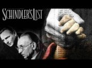 John Williams. Theme from Schindlers List.