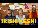 Ришикеш - мировая столица йоги Йога на Ганге Где жить Что естьИндияRishikeshIndia