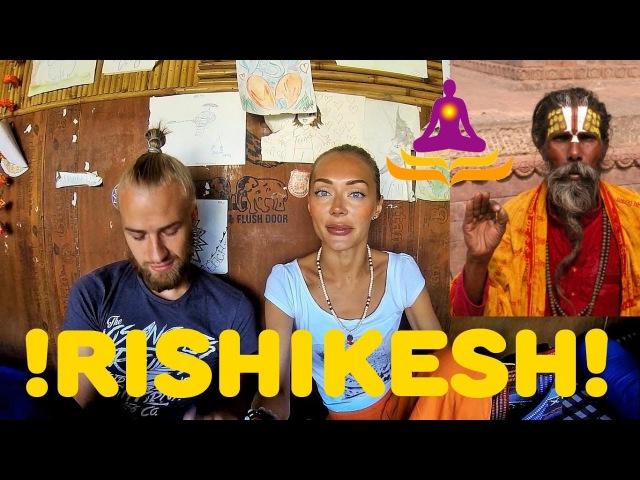 Ришикеш мировая столица йоги Йога на Ганге Где жить Что есть Индия Rishikesh India
