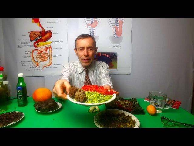 ОБЕД! ОТ СТА БОЛЕЗНЕЙ! ВИТАМИН B12. Макробиотика. Здоровое питание. Формула 17.