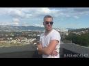 ЖК Белые Росы г. Новороссийск. Строительная Компания Клубный Дом