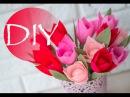 Тюльпаны из гофры, легко делать с детьми к 8 марта Crepe paper / DIY Tsvoric