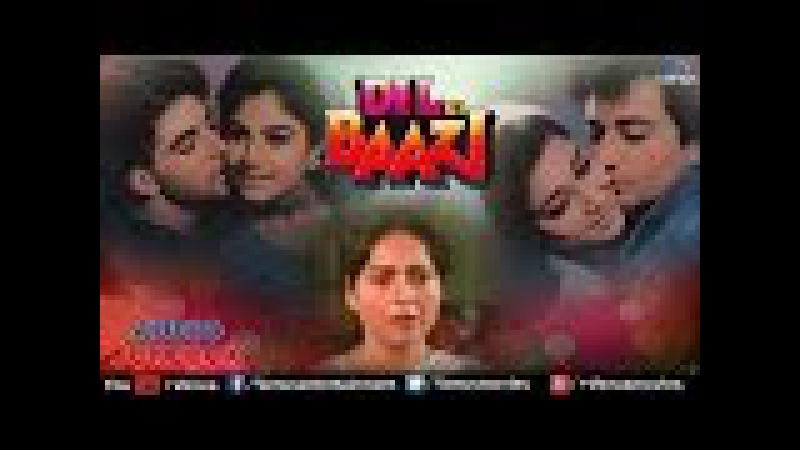Dil Ki Baazi Full Songs   Akshay Kumar, Ayesha Jhulka, Avinash Wadhawan   Audio Jukebox