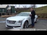 Review 2017 Cadillac CT6 3.0TT Platinum