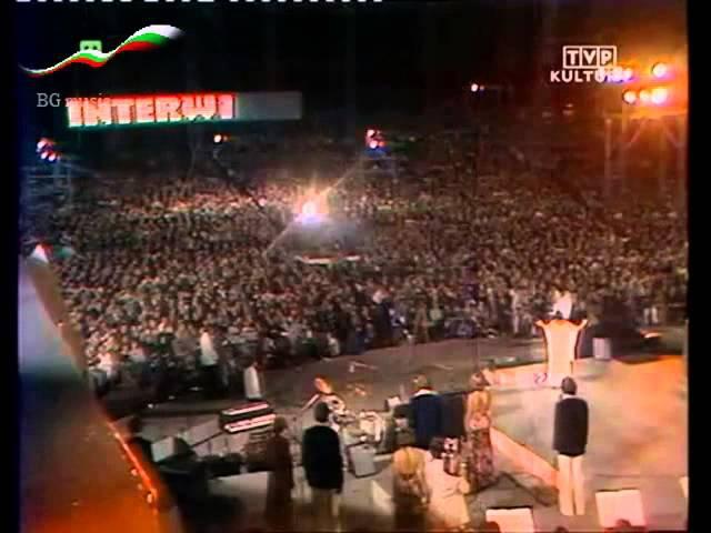 ЛИЛИ ИВАНОВА ХРИЗАНТЕМИ Интервизия Sopot '77