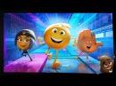 ЭМОДЖИ ФИЛЬМ ¦ The Emoji Movie 2017 Русский ТРЕЙЛЕР МУЛЬТФИЛЬМ