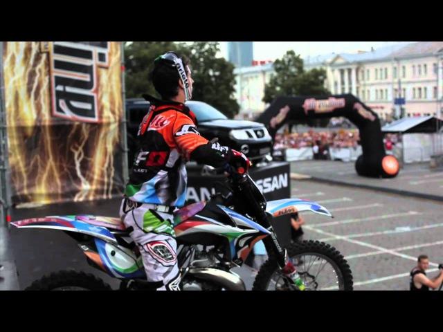 Шоу в Екатеринбурге / Adrenaline FMX Rush 2011 Yekaterinburg » Freewka.com - Смотреть онлайн в хорощем качестве