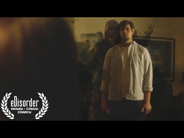 Замри короткометражный фильм ужасы русская озвучка