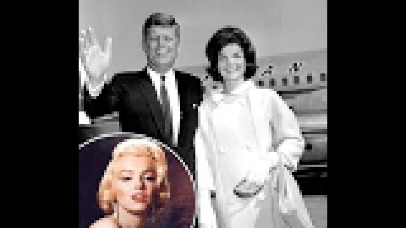 Тайны клана Кеннеди. Загадки века
