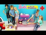 Мультфильм с куклами Барби Дом мечты Авария 2 Серия Игры для девочек ♥ Play Dolls Barbie ...