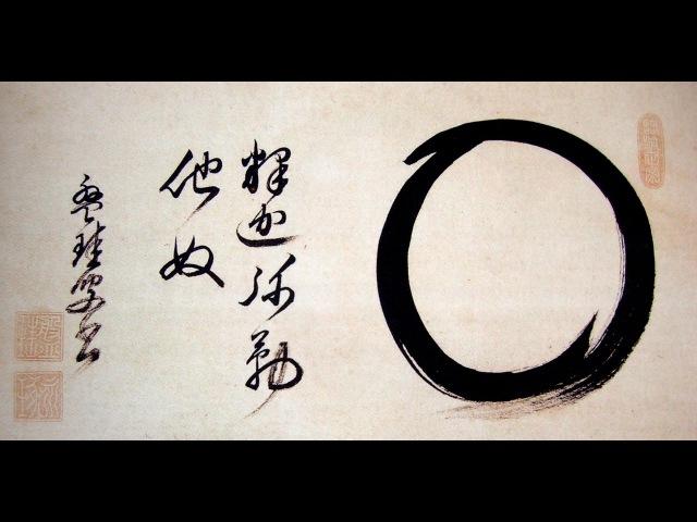 Дзен-буддизм за 3 минуты