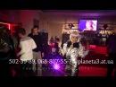Gangnam Style (Опа! Новый год)