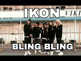 IKON (