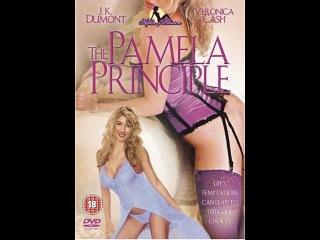 Принцип Памелы (1992)  эро фильмы для взрослых