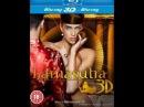 Камасутра 3D (2012)  эро фильмы для взрослых