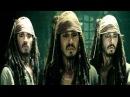В море ветер в море буря Пираты Карибского моря v 1