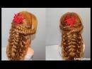 Коса с помощью резинок - YouTube