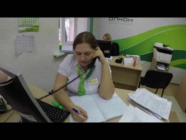 Наш офис в Самаре