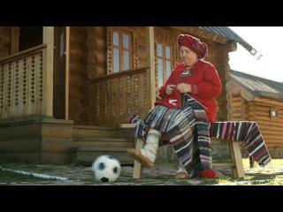 Песня футбольных болельщиков города-организатора Саранска