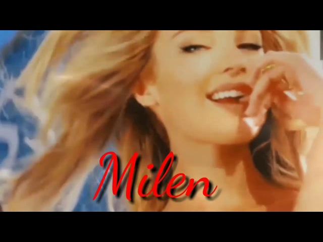 **Milen** Поиграй со мной'