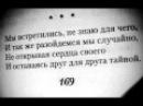 Vog beats. - без эмоций и чувств