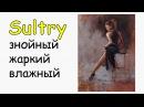 12 ways to say stuffy, английский словарь, учим английские слова, как заменить слово душный!