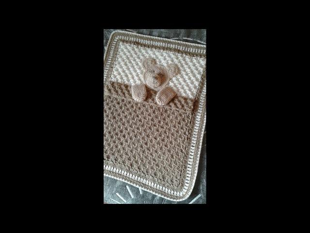 Manta para bebe facil a crochet (subtitulos in several lenguage)