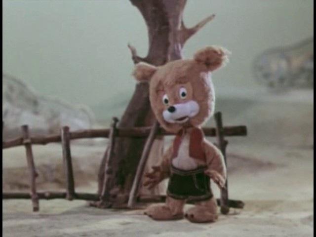 Волшебный мешочек 1975 Советский кукольный мультфильм Золотая коллекция