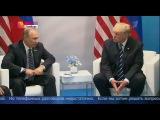 Историческая встреча Путина и Трампа.Саммит G 20 Хронология событий