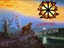 Обережні знаки на предметах вжитку Палиця вівчара