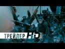 Планета обезьян: Война   Официальный трейлер 3   HD