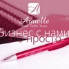Armelle/Армель ОРЕНБУРГ (бизнес под ключ)