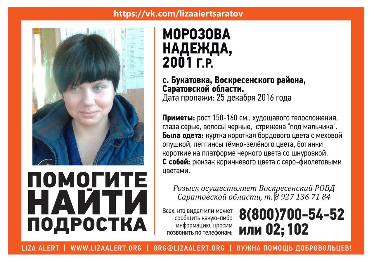 https://pp.vk.me/c836726/v836726037/154f7/KXmLj2aznmk.jpg