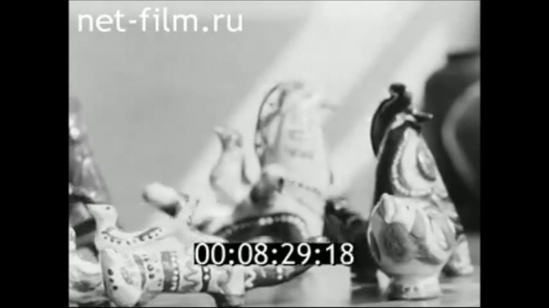 1985 год. Мордовская АССР. «Возрождение древнего промысла»