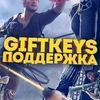 GiftKeys.ru - Магазин рандомных игровых ключей