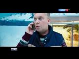 «Ёлки 5» уже скоро на Российских экранах! (сюжет телеканала «Россия 1»)