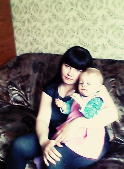 Елена Савось