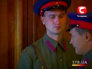 В ПОИСКАХ ИСТИНЫ, Двойники сталина