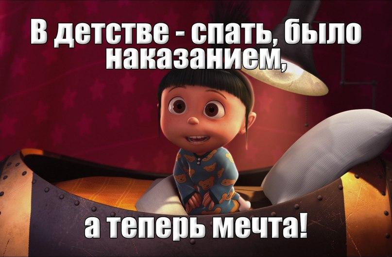 Анна Кондратьева |