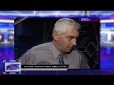 Иван Глинка в Омске. Как это было 15 лет назад