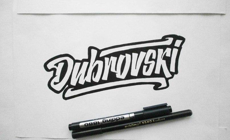 Дмитрий Алексеенко | Кострома