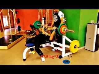 Squat 85 kg*3 and Bench press 57.5 kg*3 04.08.2017 (Ксения Алмасова)